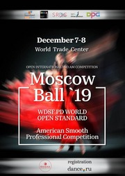 Moscow Ball 2019